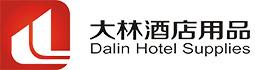 长沙大林酒店用品有限公司