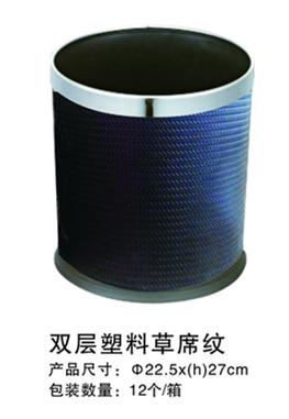 双层包皮垃圾桶1.png