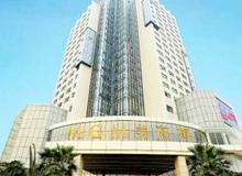湘潭美高梅大酒店
