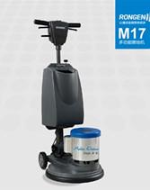 明美地毯清洗机M17