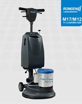 明美地毯清洗机M17M12