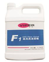 F1晶亮高速面蜡3.8L