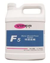F5特固底蜡3.8L