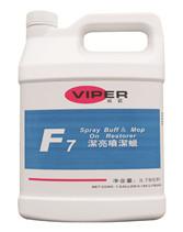 F7洁亮喷洁蜡3.8L