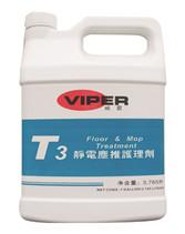 T3静电尘推护理剂3.8L