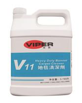 V11地毯清洁剂3.8L