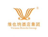 长沙维也纳酒店清洁设备方案